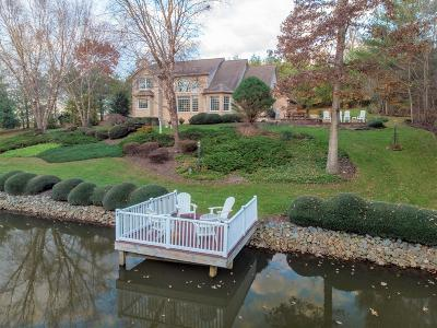 Franklin County Single Family Home For Sale: 520 Jubal Early Hwy