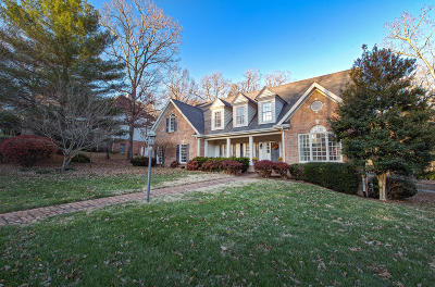 Roanoke Single Family Home For Sale: 530 Waterford Dr