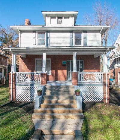 Roanoke Single Family Home For Sale: 1323 Main St SW
