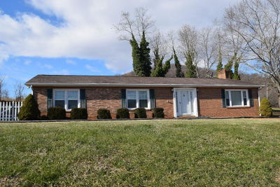 Franklin County Single Family Home For Sale: 6231 Jubal Early Hwy