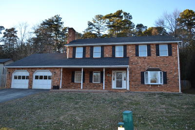 Single Family Home For Sale: 5924 Buckland Mill Rd