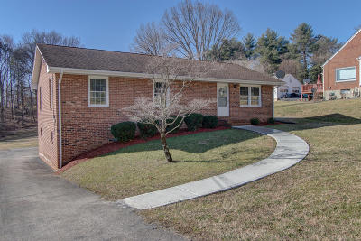 Salem Single Family Home For Sale: 1160 Forest Lawn Dr