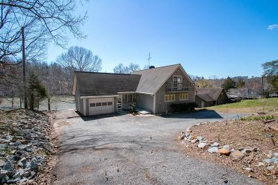 Franklin County Single Family Home For Sale: 521 Brookwood Rd