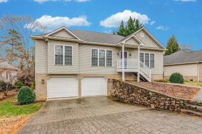 Single Family Home Sold: 2267 Countryside Rd NW