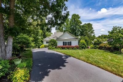 Single Family Home For Sale: 271 Forest Edge Rd