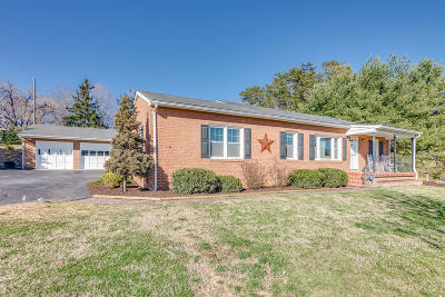 Roanoke County Single Family Home For Sale: 4765 Norwood St SW
