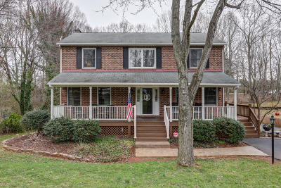 Bedford County Single Family Home For Sale: 51 Locksley Pl