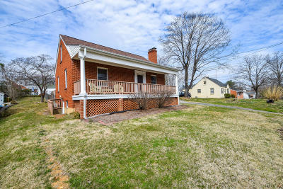 Roanoke City County Single Family Home For Sale: 2523 Montvale Rd SW