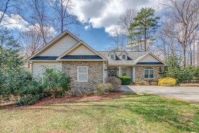 Bedford County Single Family Home For Sale: 95 Windward Dr