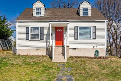 Single Family Home For Sale: 2612 Weaver Rd SW