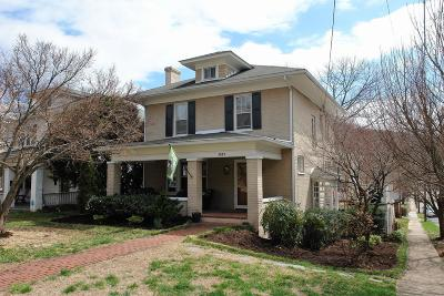 Roanoke City County Single Family Home For Sale: 2632 Wycliffe Ave SW