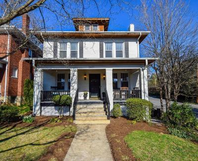 Roanoke City County Single Family Home For Sale: 2601 Wycliffe Ave SW