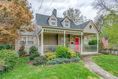 Salem Single Family Home For Sale: 511 Walnut St