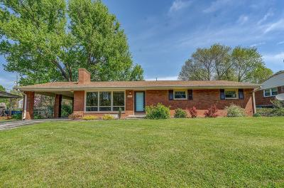 Roanoke Single Family Home For Sale: 4531 Cresthill Dr
