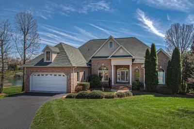Single Family Home For Sale: 490 Calypso Rd