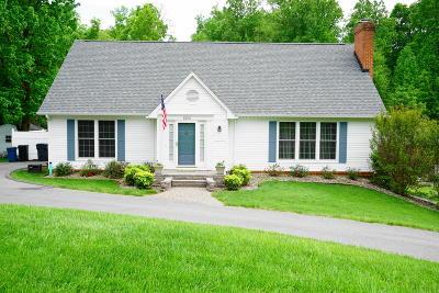 Bedford Single Family Home For Sale: 1252 Ashland Cir