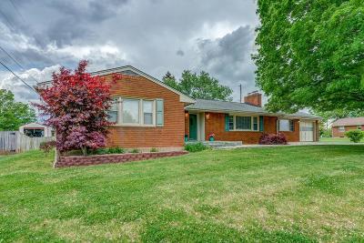 Vinton Single Family Home For Sale: 415 McDonald St
