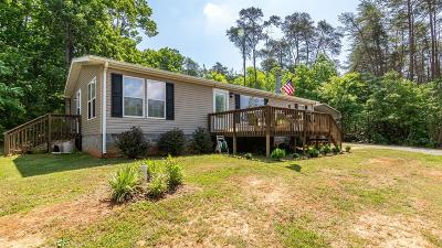 Bedford County Single Family Home For Sale: 255 Harbor Landing Dr