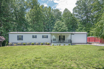 Vinton Single Family Home For Sale: 107 Fresh Meadow Ln