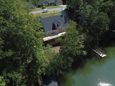 Bedford County Single Family Home For Sale: 129 Windward Pointe Dr