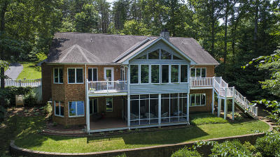 Bedford County Single Family Home For Sale: 60 Oak Point Dr
