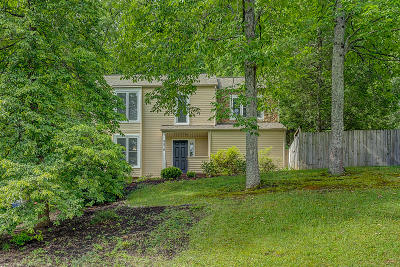 Roanoke County Single Family Home For Sale: 4470 Summerset Dr