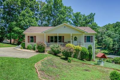 Single Family Home For Sale: 50 Cameron Cir