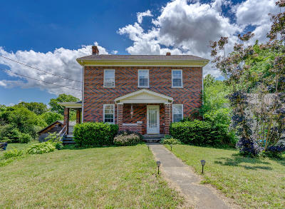 Roanoke Single Family Home For Sale: 2633 Cedarhurst Ave NW