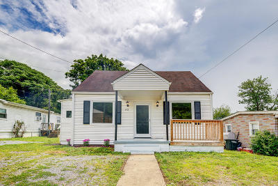 Vinton Single Family Home For Sale: 312 9th St