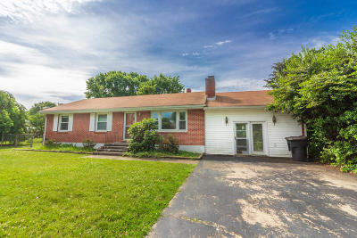 Roanoke County Single Family Home For Sale: 455 Petty Ave