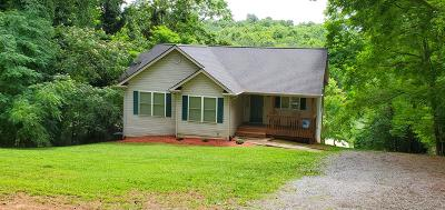 Bedford County Single Family Home For Sale: 16520 Moneta Rd