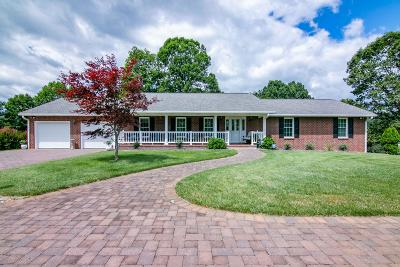 Vinton Single Family Home For Sale: 109 Baymeadow Ln