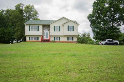 Bedford County Single Family Home For Sale: 5474 Stewartsville Rd