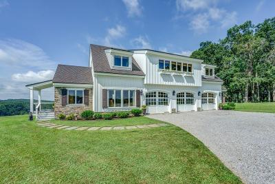 Single Family Home For Sale: 188 Conner Ln SE