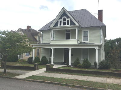Roanoke VA Single Family Home For Sale: $399,950