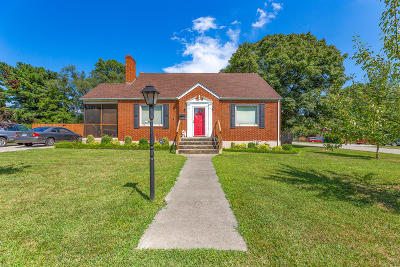 Roanoke Single Family Home For Sale: 3903 Oliver Rd NE