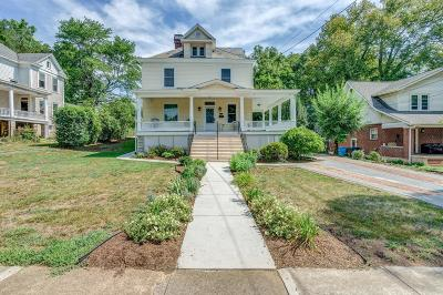 Roanoke Single Family Home For Sale: 1921 Cambridge Ave SW