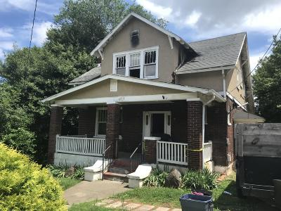 Roanoke Single Family Home For Sale: 2915 Cumberland St NW