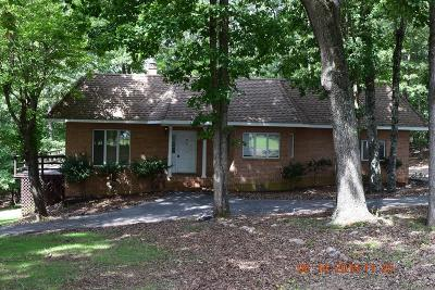 Bedford County Single Family Home For Sale: 205 Harbor Village Way