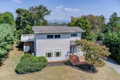 Salem Single Family Home For Sale: 775 Paragon Ave