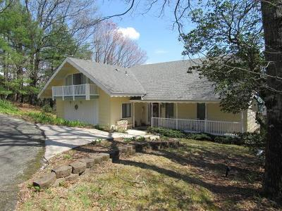 Hillsville Single Family Home For Sale: 155 Dogwood Trail