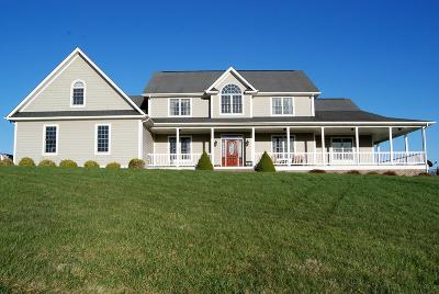 Wytheville Single Family Home For Sale: 144 Linden Lane