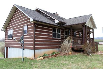 Carroll County Single Family Home For Sale: 1101 Sunflower Road