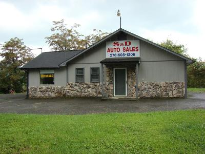 Commercial For Sale: 2884 Highway 107