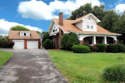Wythe County Single Family Home For Sale: 205 Main