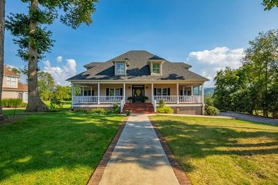 Marion Single Family Home For Sale: 103 Fairway Drive