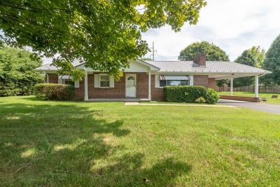 Abingdon Single Family Home For Sale: 1016 Canterbury Lane