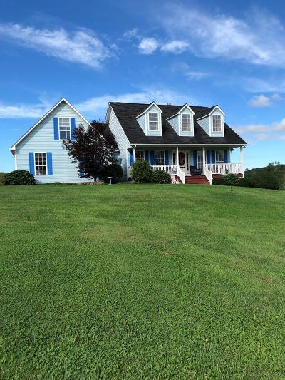 Chilhowie VA Single Family Home For Sale: $249,900