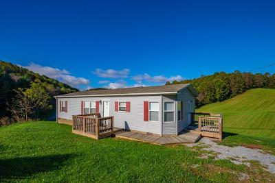 Rural Retreat Manufactured Home Active Contingency: 138 Kegley Ln.