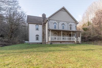 Abingdon Single Family Home For Sale: 15442 Fall Hill Road